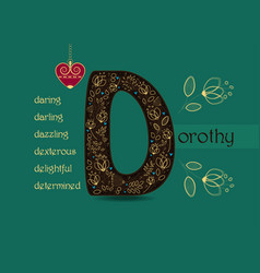 Name day greeting card with flowers and letter d vector