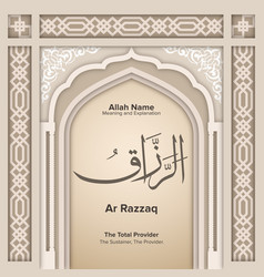 Names, Allah & Explanation Vector Images (80)