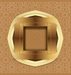 golden frame on a beige arabic background vector image