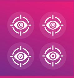 retina scan icons vector image