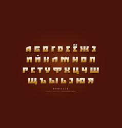 Golden colored cyrillic sans serif font vector