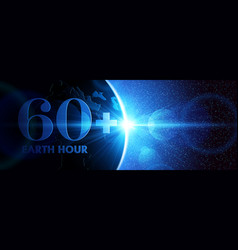earth hour vector image vector image