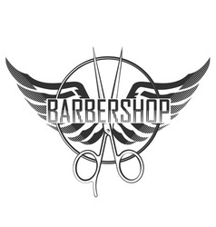 barbershop silhouette scissors vector image