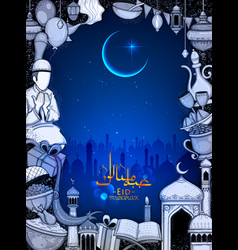 Eid mubarak happy eid background for islam vector