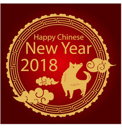 Happy chinese new year 2018 gold circle red backgr vector