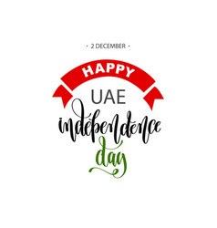 Happy independence day uae 2 december hand vector