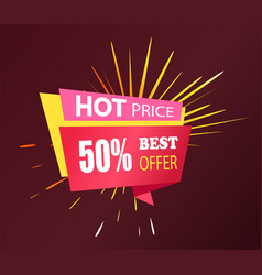 hot price on products best offer on sale caption vector image