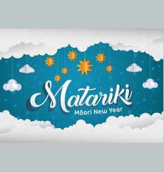 Nz matariki maori new year paper art origami vector