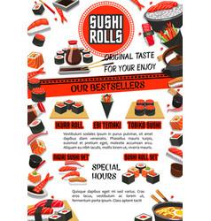 sushi menu banner of japanese food restaurant vector image vector image