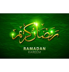 ramadan kareem calligraphy Ramadan greetings in vector image