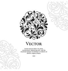 Beautiful black abstract circle ornament vector