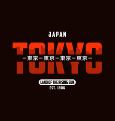 Tokyo slogan for t-shirt with silhouette city vector