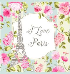 i love paris card vector image
