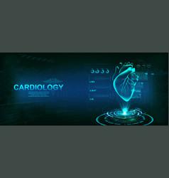 healthcare heart hologram cardiology technology vector image