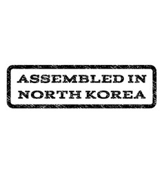 assembled in north korea watermark stamp vector image
