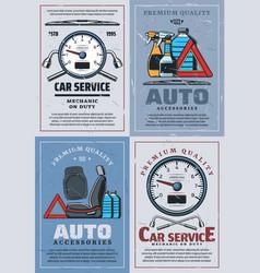 car auto service station transport parts shop vector image