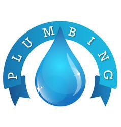 water drop symbol for plumbing vector image