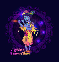 Krishna janmashtami greeting card young vector