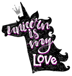 silhouette fairy unicorn with lettering vector image