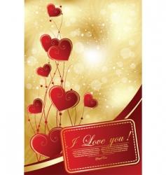 abstract Christmas greeting card vector image