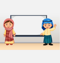 irag kids standing in front of whiteboard vector image