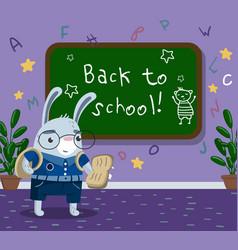Cute funny little rabbit animal student in school vector