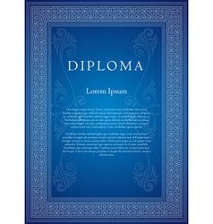 Decorative frame for diplomas certificates congrat vector