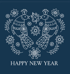 folk new year happy new year decorative vector image