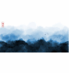 Landscape with misty mountains traditional vector