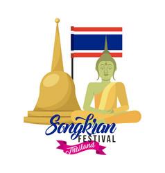 Songkran festival thailand poster invitation vector