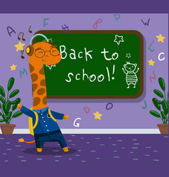 cute funny little giraffe animal student in school vector image vector image