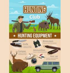 Hunting sport equipment hunter and ammunition vector