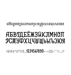 russian font cyrillic letters numbers and vector image