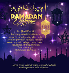 ramadan greeting card with mosque in night sky vector image