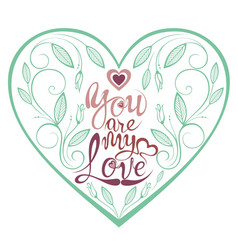 floral spring heart vector image