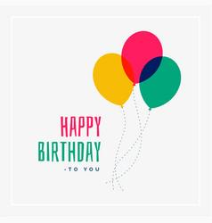 simple happy birthday greeting design vector image
