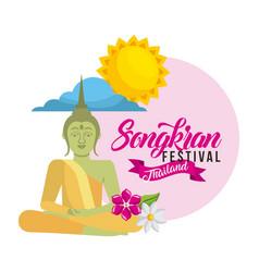 Songkran festival thailand card buddha flowers vector