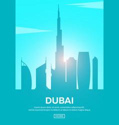 travel poster to dubai landmarks silhouettes vector image