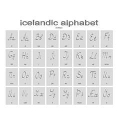 set of monochrome icons with icelandic alphabet vector image