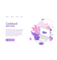 cashback service landing isometric vector image