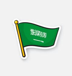 Sticker flag saudi arabia on flagstaff vector