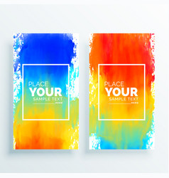 Bright colorful banner background with watercolor vector