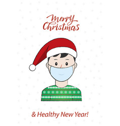 face mask and merry christmas vector image