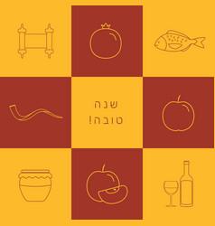 Rosh hashanah holiday flat design thin line icons vector
