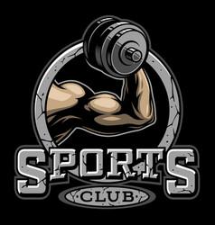 Vintage fitness club logotype vector