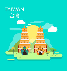Dragon and tiger pagodas in taiwan design vector