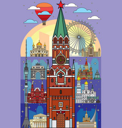 moscow colorful line art 10 vector image