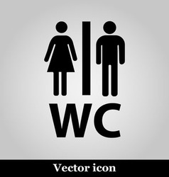 WC flat icon on grey background vector image