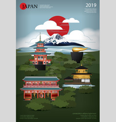 Poster japan landmark and travel attractions vector