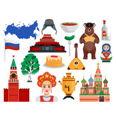 russia travel set vector image